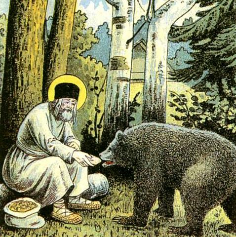 Серафим кормит медведя