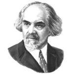 Бердяев Николай Александрович — краткая биография