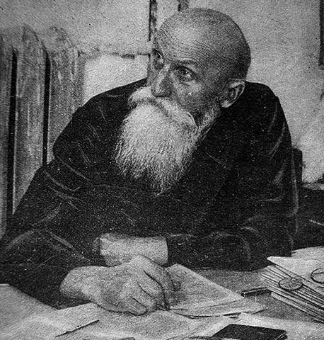 Отец — Иван Гаврилович Бухарин (1926)