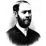 Генрих Рудольф Герц — краткая биография