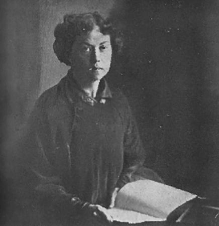 Александра Коллонтай в 1918 г.