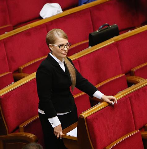Юлия Тимошенко в наши дни