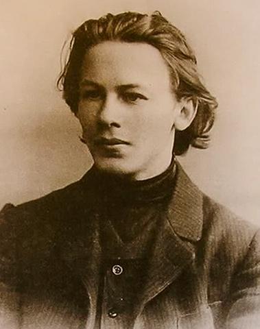 Николай Бухарин в юности