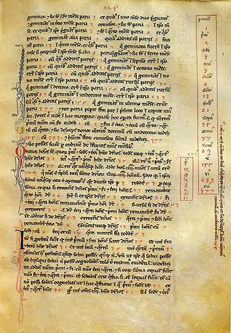 Фрагмент книги абака