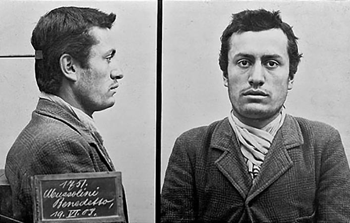 После ареста в 1903 г.