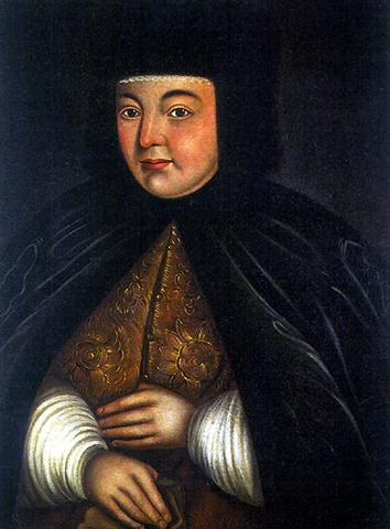 Царица Наталья Нарышкина