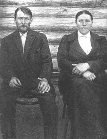 С мужем Александром Никитичем