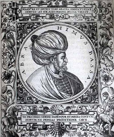 Второй муж — Ибрагим-паша