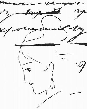 Анна Керн (рисунок А. Пушкина, 1829)