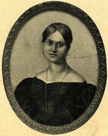 Анна Керн (1940-ые)