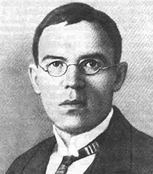 Кондратьев Николай Дмитриевич