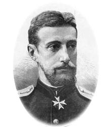 Романов Константин Константинович