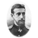Князь Константин Романов — краткая биография