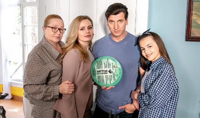 Сериал «Метод Михайлова»