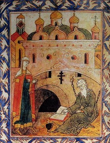 Боярыня Морозова во время навещения Аввакума в тюрьме (миниатюра XIX века)