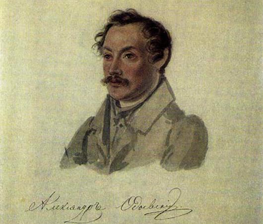 Александр Одоевский (1833)