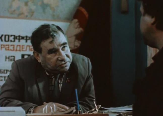В фильме «Про бизнесмена Фому» (1992)
