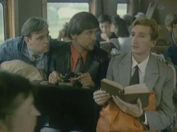 В фильме «Разборчивый жених» (1993)