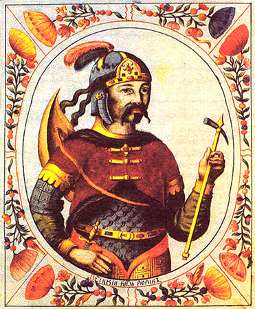 Рюрик (Миниатюра XVII века)