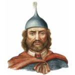 Князь Рюрик — краткая биография