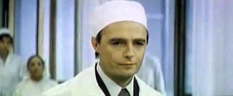В фильме «Эта тревожная зима» (1975)