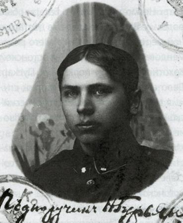 Николай Гурьянов в юности