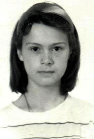Алла Юганова в юности