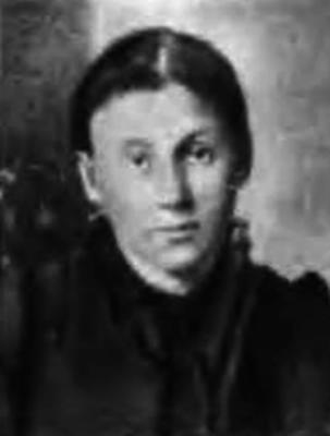 Жена Александра