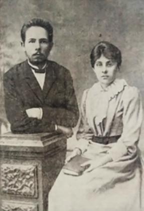 С женой Софьей Николаевной