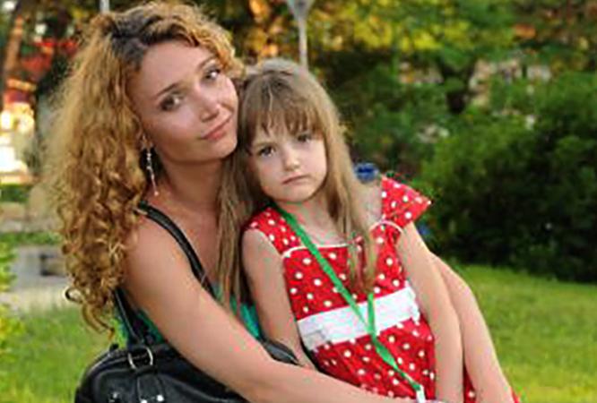 С дочерью Алисой