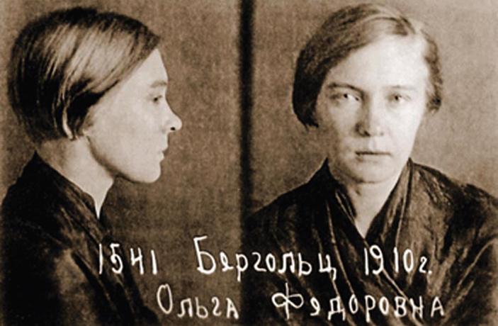 Во время ареста