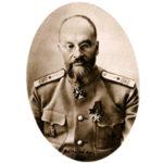 Евгений Сергеевич Боткин — краткая биография