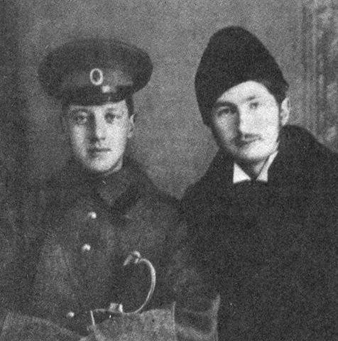 Сергей Городецкий с Николаем Гумелевым