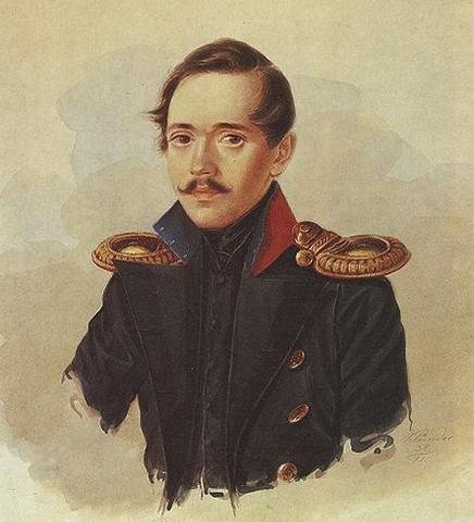 М.Ю. Лермонтов (1838)