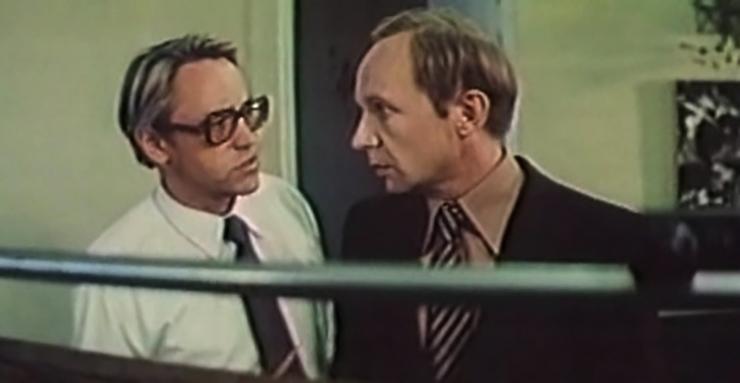 В фильме «Летаргия» (1983)