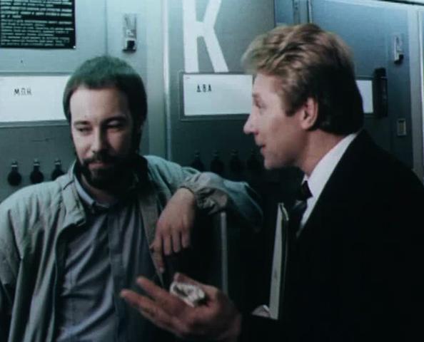 В фильме «Лифт для промежуточного человека» (1990)