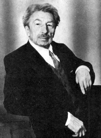 Сергей Городецкий в старости