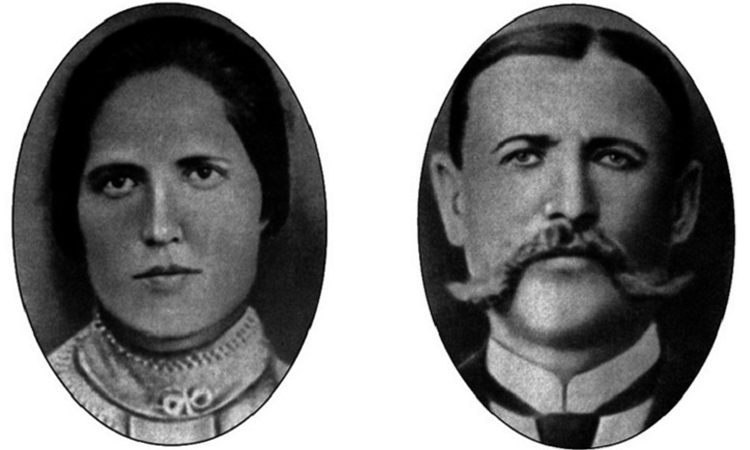 Родители — Мария Людвиговна и Данила Черняховский