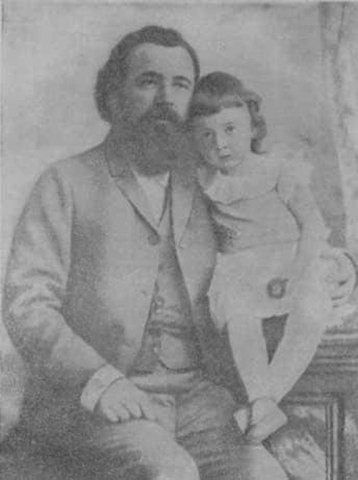 С младшей дочерью Тамарой
