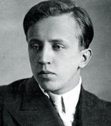 Есенин Юрий Сергеевич