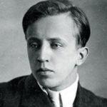 Биография Юрия Есенина