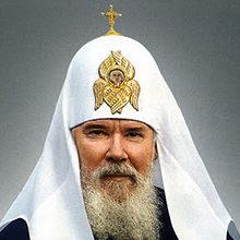 Патриарх Алексий II — краткая биография