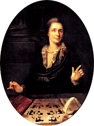 Василий Баженов. Фрагмент из семейного портрета (1770-е гг.)