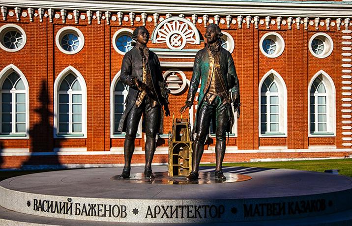 Памятник В.Баженову и М.Казакову в музее-заповеднике «Царицыно»