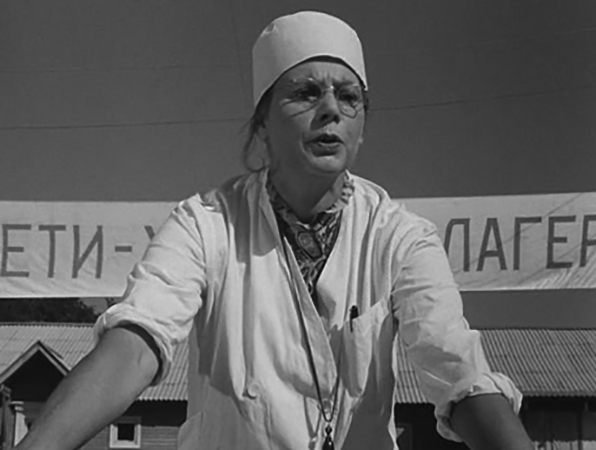 В фильме «Добро пожаловать, или посторонним вход воспрещен» (1964)