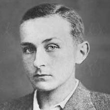 Георгий Эфрон — краткая биография