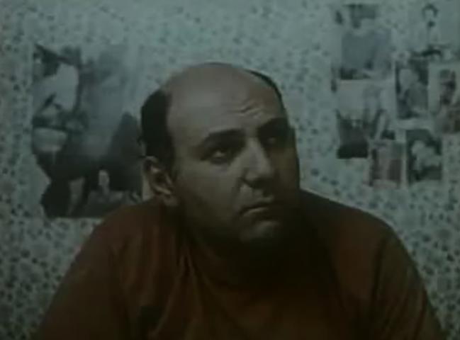 В фильме «В поисках золотого фаллоса» (1992)