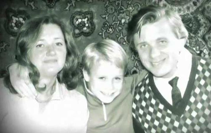 С первой женой Татьяной и сыном Сергеем