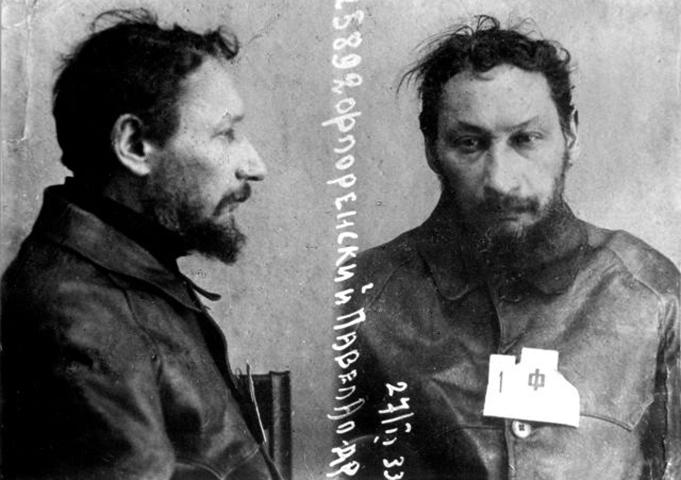 Павел Флоренский (фото из следственного дела)