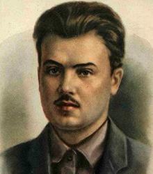 Лазо Сергей Георгиевич